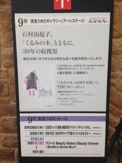 fujiyasu_1
