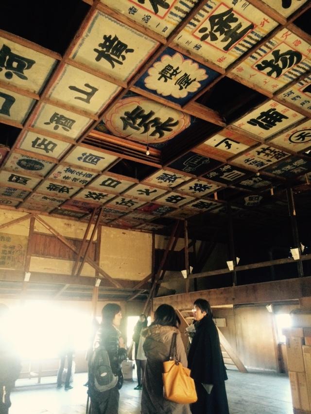 engawa09_広告天井は圧巻です