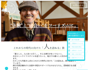 スクリーンショット 2015-04-03 7.47.50