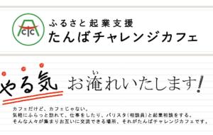 スクリーンショット 2015-04-06 11.28.44