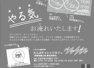 スクリーンショット 2015-04-06 11.33.35