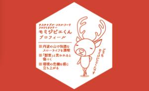 スクリーンショット 2015-04-06 11.41.17