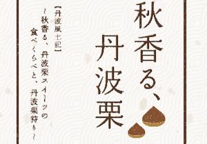 スクリーンショット 2015-04-06 11.47.34