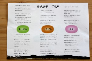 IMG_4164[1]