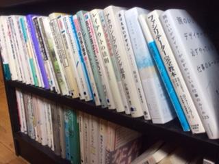 ご近所の本棚