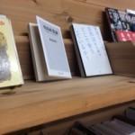 ご近所の本棚05「里山産業論」