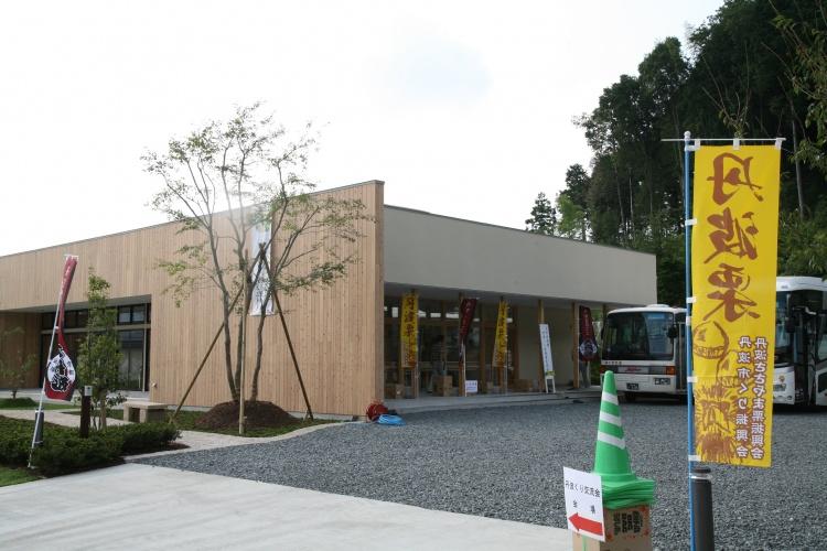 ゆめの樹 野上野の拠点施設外観