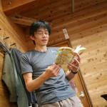 渡辺顕さんおすすめ書籍「生き延びるためのラカン」