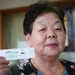 市島町「おばちゃんの店」に「借金なし」を食べに行こうとした女たちの話