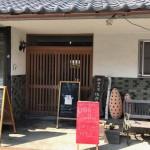 【丹波モーニングMAP】月曜限定青垣佐治スタコーヒーの会で、週明けスイッチオン♪
