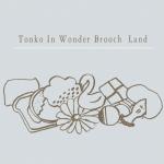 「恒松智子のブローチ展」ーTonko In Wonder Broach Landー